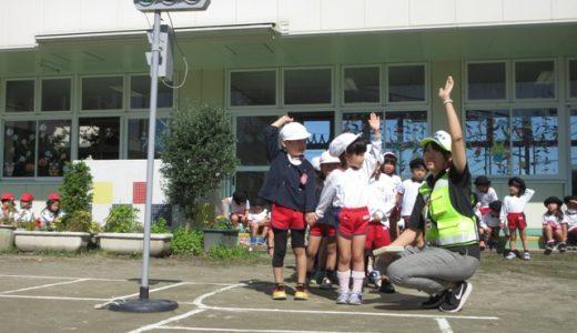 「園児交通安全教室」がおこなわれました。